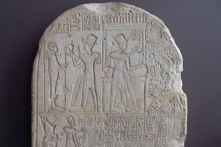 Detail from a stone with Egyptian hieroglyphs