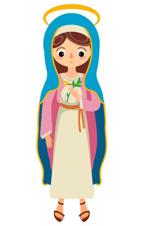 Virgin Mary. Saint Mary. The Mother of God.