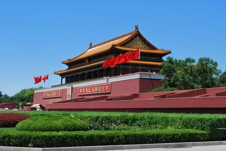 vacance: Piazza della Porta della Citt� Proibita di Pechino Editoriali