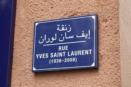 laurent: Marrakesh Morocco, April 1, 2012, Streetname of Yves Saint Laurent Editorial