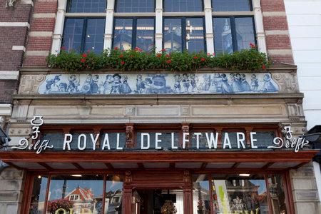 delft: Facade of a souvenir shop in Delft, Netherlands
