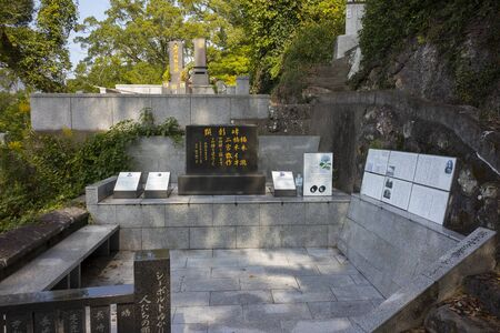 Nagaski, Japan- October 24, 2018: Monument to the memory of the Japanese wife, daughter Ine and pupil of physician and botanist Von Siebolt Editorial