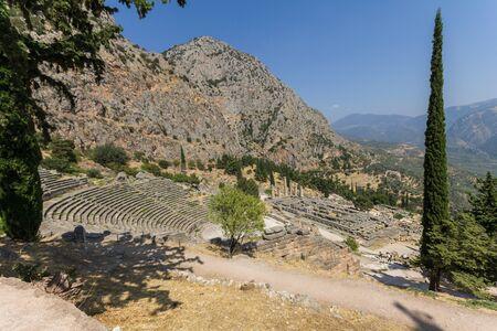 delfi: Landscape overview at Delphi in Greece Stock Photo
