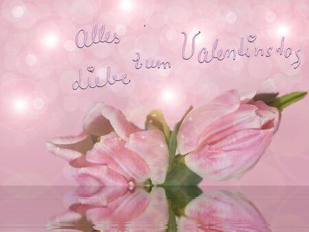 happy valentine Stock Photo - 17257122