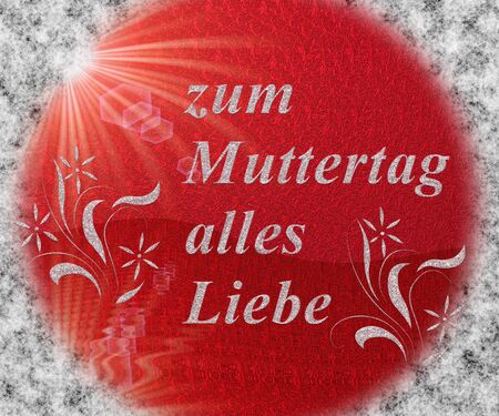 in German letters, all love for mothers day photo