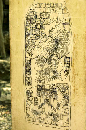 Mayan glyphs on a stone stele, Yucatan peninsula, Mexico Stock Photo