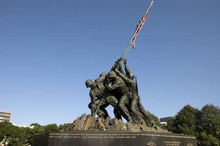 u s: Washington, DC, USA - June 24, 2007   Jima Memorial dedicated to the U S  Marines corps in Arlington National cemetery, VA Editorial