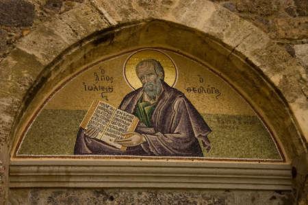theologian: Greek Orthodox  mosaic display in monastery  of St John the Theologian, Patmos island, Greece,