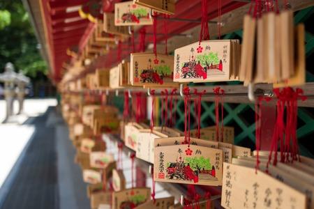 Dazaifu in Japan Фото со стока - 83467831