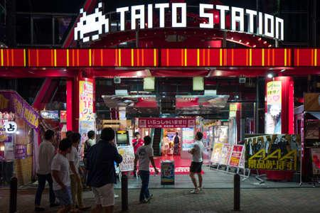 Fukuoka, Japan - May 20: Unknown Asian people walk by Taito Station on May 20, 2017 in Fukuoka, Japan