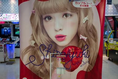 Fukuoka, Japan - May 20: Shiroyuki advertising with unknown girl in Taito Station on May 20, 2017 in Fukuoka, Japan
