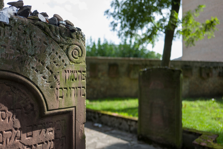 Frankfurt, Germany - August 20: Tombstone on the Old Jewish Cemetery on August 20, 2017 in in Frankfurt Editorial