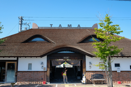 Kishi, Japan - October 07: Museum and station of Cat Station Master Nitama on October 07 in Kishi, Japan
