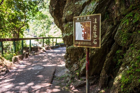 The Shakadang Trail at Taroko Gorge National Park in Taiwan