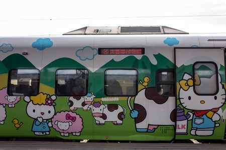 Hualien, Taiwan - September 22, 2018: Train with cute cartoons at Hualien train station Redactioneel