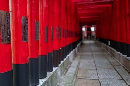 Tori at a shrine in Nagoya Stock Photo