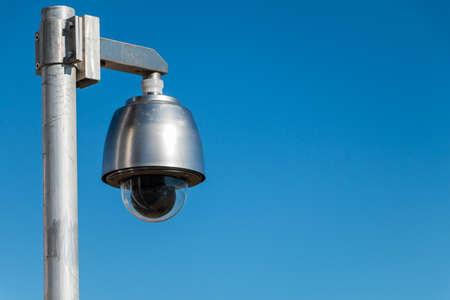 rotate safety camera on blue sky