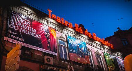 Porto, Portugal - November 30, 2018: the theater facade architectural detail Teatro Sa da Bandeira in the city center an autumn evening