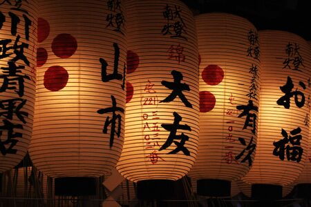 Kyoto temples lanterns and japanese gardens Stock Photo
