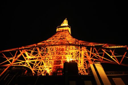 Tokyo Tower is a communications and observation tower in the Shibakoen district of Minato, Tokyo, Japan.