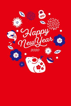 2020 New Year's Card Material