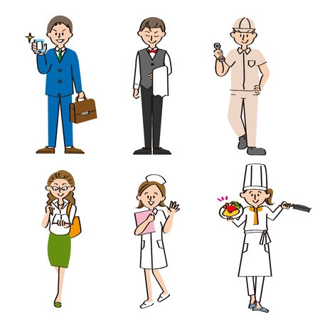 Young people from various professions