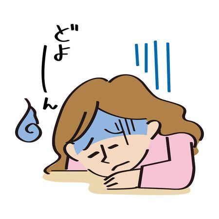 Depressed OL