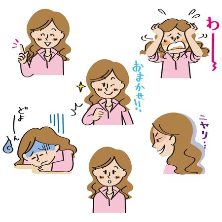 Expressions of young female office workers Summary