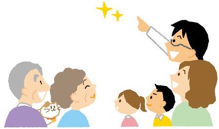 A family full of hope Illustration