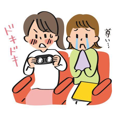 Girls watching Theater