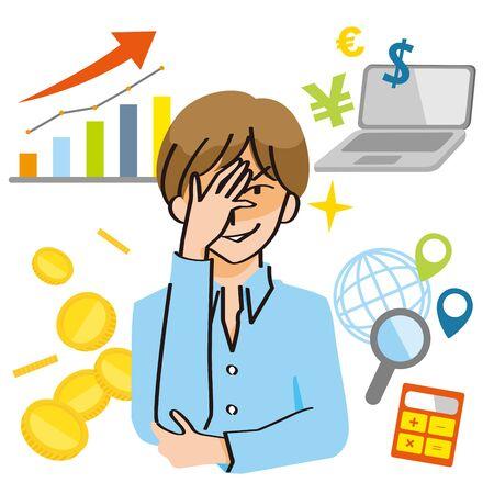 Doya-faced investor man