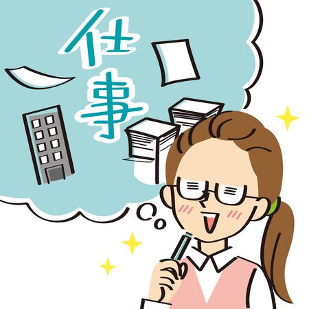 a woman in office clothes who imagines something about work 向量圖像