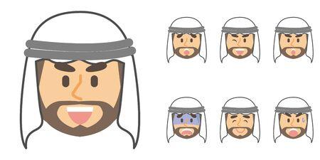 Arab Men Facial Expression Ilustração