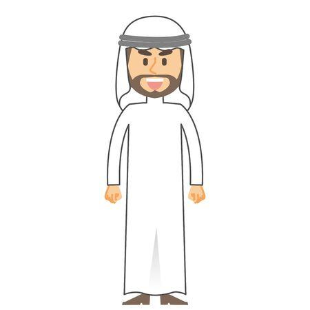 Arab Man Smile