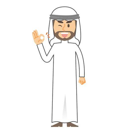 Arab Mwn Ok Ilustração