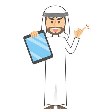 Arab Man Tablet Illustration