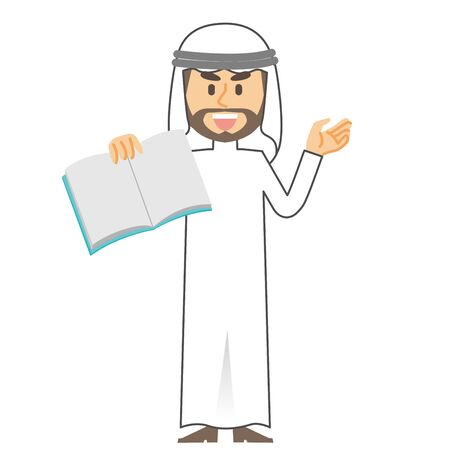 Arab Man Reference Book Ilustração
