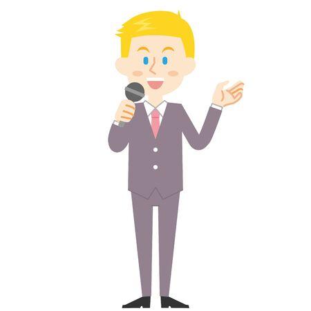 American Businessman Speech