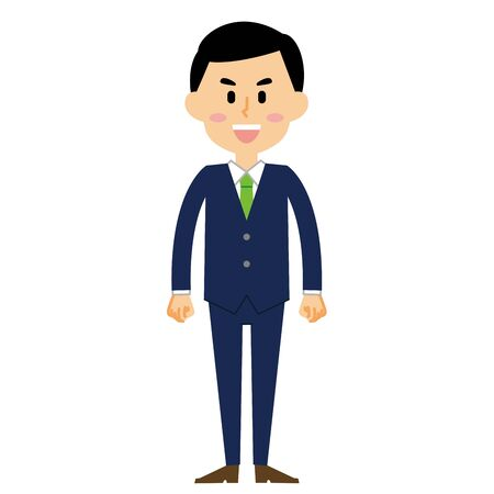 Businessman Smile