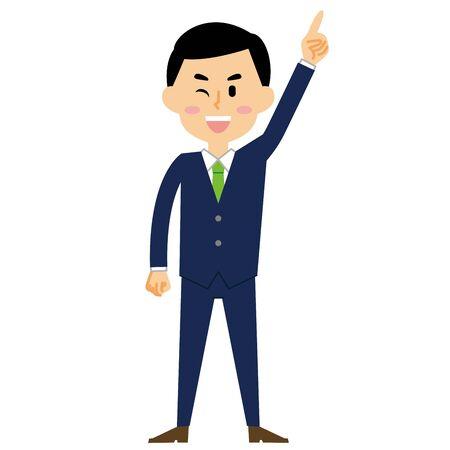 businessman hope 向量圖像
