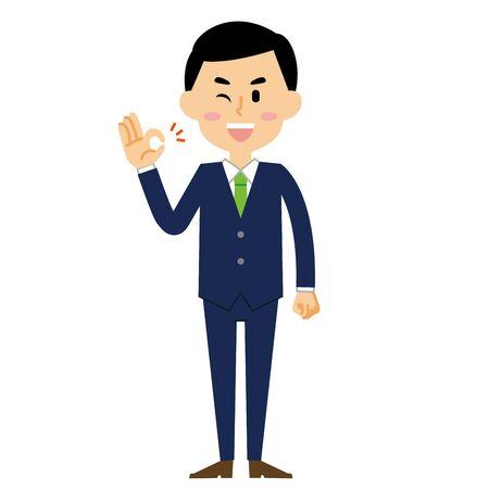 Businessman Ok
