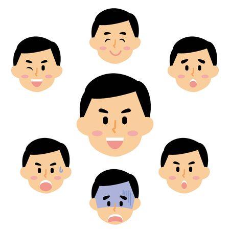 businessman facial expressions 向量圖像