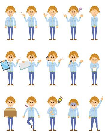 joven conjunto Ilustración de vector