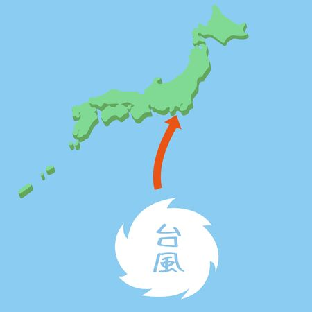 Typhoon scheduled to land in the Tokyo metropolitan area (tropical cyclone)