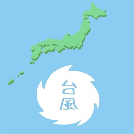 Typhoon (Tropical Cyclone) and the Japanese Archipelago