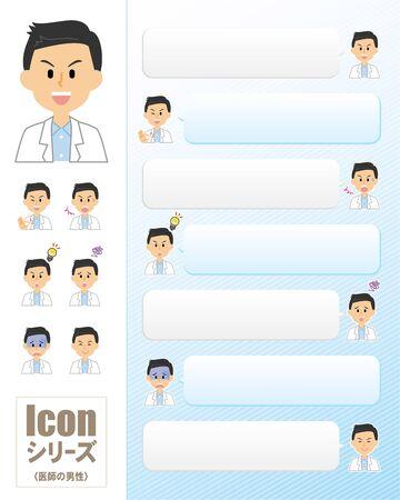 Icon Series_Doctor's Men