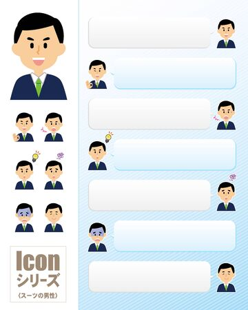Icon Series_Suits Men