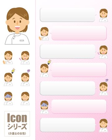 Icon Series_Caregiver Women