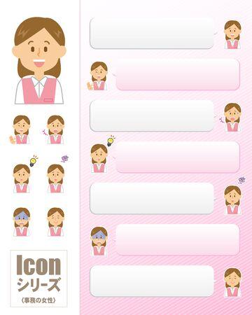 Icon Series_Office Women