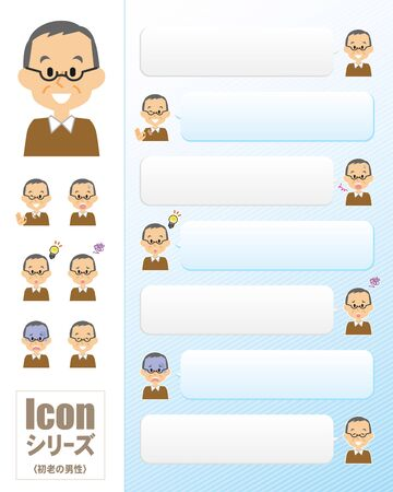 Icon Series_Old Men